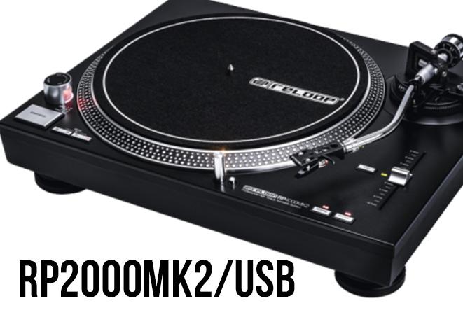RReloop RP2000MK2 / RP2000 USB MK2